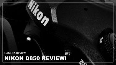 D850!約3年間使用したレビューと作例【Z6との比較・おすすめレンズ・後継機の噂】