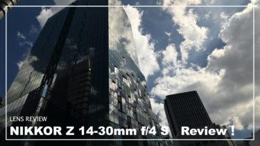NIKKOR Z 14-30mm f/4 Sレビュー作例とNIKKOR Z 14-24mm f/2.8 Sの考察