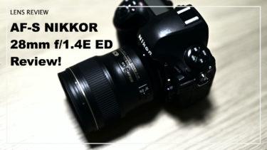 AF-S NIKKOR 28mm f/1.4E EDレビュー作例【lens review】
