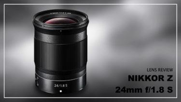NIKKOR Z 24mm f/1.8 S考察レビュー【万能単焦点レンズ】