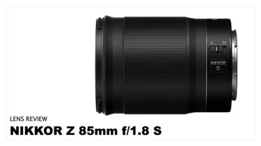 NIKKOR Z 85mm f/1.8 S考察レビュー【ニコンの中望遠ポートレートレンズ】